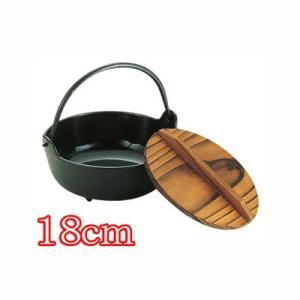 キャッシュレス還元対象 いろり鍋 黒ホーロー18cm 木蓋付|goodlifeshop