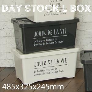 キャッシュレス還元対象 日本製 コロ付 収納BOX Lサイズ DAYS STOCK L BOX 1個...