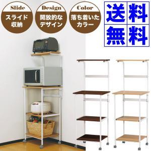 多収納な移動式キッチンラック! スライド棚など多段でタップリ収納できるキャスター付きのキッチンラック...