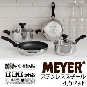 調理器具のトップブランド。マイヤーのステンレス鍋セット。 お料理に必要なアイテムが全て揃った4点セッ...