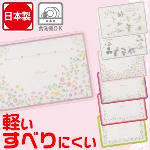 キャッシュレス還元対象 Licute 食洗機対応 まな板 日本製 軽くて滑りにくい  かわいいデザイン|goodlifeshop