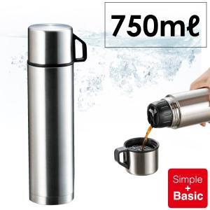 シンプルで使いやすいベーシックな普通の水筒を! シンプルなデザインと使いやすさを追求した、真空二重構...