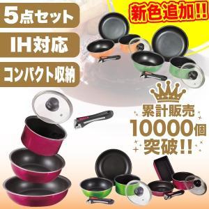 カラフルで便利なクックウェアセット! カラフルでオシャレなデザインと、便利なマルチポット、いため鍋、...