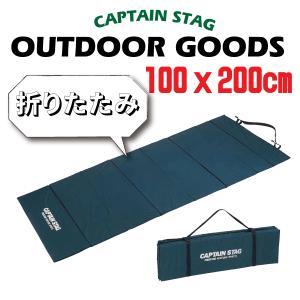 キャンピング FDマット Lサイズ 100×200cm 折りたたみ式 キャンプ マット レジャーシート CAPTAIN STAG M-3303|goodlifeshop