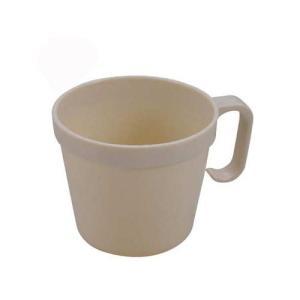 キャッシュレス還元対象 サンサンマーチ 抗菌ホリデージョイスタッキングカップ230ml M-0060|goodlifeshop