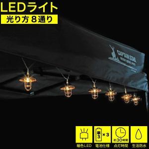 欠品中 LED デコレーションライト ランプ型 10灯 アウトドア キャンプ テント 飾り付け 装飾...