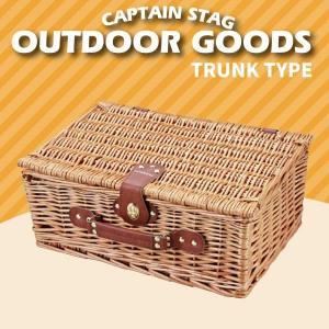 キャッシュレス還元対象 ラタン製 ピクニックバスケット トランク型 柳製かご アウトドアバスケット CAPTAIN STAG 収納カゴ バスケット ケース UT-1001|goodlifeshop