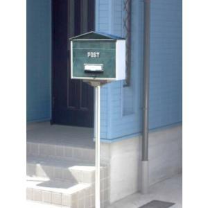 キャッシュレス還元対象 ステンレス製 郵便ポストスタンドポール SP−NE型(埋込式)(※ポスト本体は含まれません)|goodlifeshop
