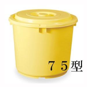 キャッシュレス還元対象 TOMBO 新輝合成 トンボ つけもの容器 蓋・押蓋付 75型