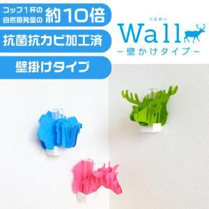自然気化式 ECO 加湿器 うるおいウォール SEKIUI 置き場所を選ばない壁に掛けられる美しい加湿器|goodlifeshop