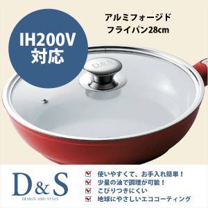 熱伝導と蓄熱で省エネに貢献する、アルミフォージドフライパン28cm。 ●炒め物や焼き物にピッタリの2...