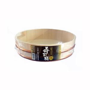 キャッシュレス還元対象 立花容器 日本製 寿司桶30cm本体 ポリプロピレンタガ|goodlifeshop
