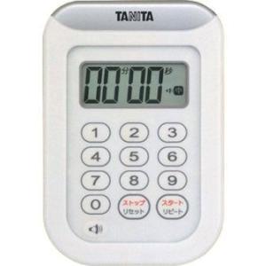 キャッシュレス還元対象 タニタ 丸洗いタイマー100分計