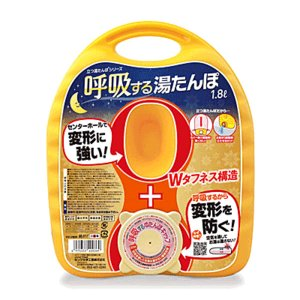 日本製  呼吸するゆたんぽ 1.8L 袋付 湯たんぽ...