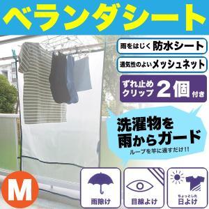 NEW ベランダの便利モノ! いろいろ使える便利なシート ベランダ用べんりシート Mサイズ 幅110cm|goodlifeshop