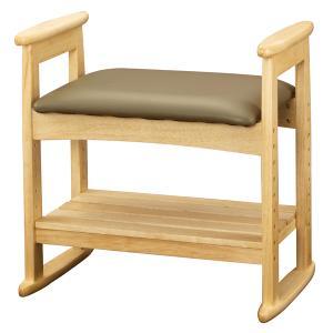 キャッシュレス還元対象 和の肘付スツール(収納棚付き腰掛)