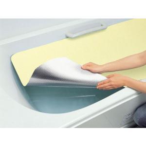 キャッシュレス還元対象 浴槽サイズに合わせて自由にカットOK!新・アルミ保温シート Mサイズ