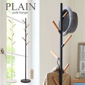 プレーン ポールハンガー ●木の枝のような愛らしいポールハンガー。  ●天然木の3本脚と、ネジ穴や継...