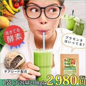 フレッシュ グリーン デトスムージー ダイエット 酵素 飲料 ミネラル ビタミン ドリンク 健康 食品|goodluck