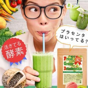 フレッシュ グリーン デトスムージー ダイエット 酵素 飲料 ミネラル ビタミン ドリンク 健康 食品|goodluck|04