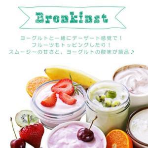 フレッシュ グリーン デトスムージー ダイエット 酵素 飲料 ミネラル ビタミン ドリンク 健康 食品|goodluck|05