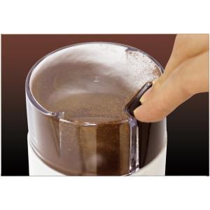 コーヒーミル 電動 グラインダー 小型 ブラック グリーン ホワイト コーヒーメーカー コーヒー豆 挽き 電動 ミル ブレンダー goodmake 06