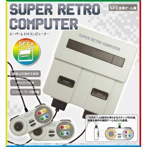 スーパーファミコン 本体 互換機 エミュ...