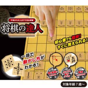 藤井聡太棋士を中心に空前の将棋ブームが巻き起こっています。わが子にも将棋を覚えさせたいという方には「...