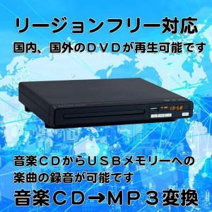 ◆コンパクトサイズで多機能DVDプレーヤー! ◆コンパクトで持ち運びもラクラク! ◆海外の電圧OK。...