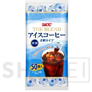 ■コストコ■【UCC】THE BLEND アイスコーヒー(き釈タイプ) 無糖 18g X 50個入り◆goodmall_costco◆|goodmall-japan