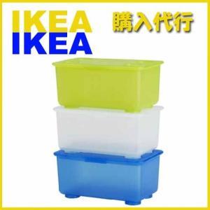 ●IKEA購入代行●イケア GLIS ふた付きボックス 3ピース/ ブルー・ホワイト・ライトグリーン◆goodmall_ikea◆|goodmall-japan