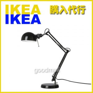 ●IKEA購入代行●イケア FORSA ワークランプ(m40146784)◆goodmall_ikea◆|goodmall-japan