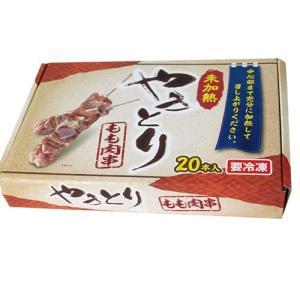 クール便■コストコ■やきとり もも肉 500g(20本) 未加熱 冷凍 ◆goodmall_costco◆|goodmall-japan