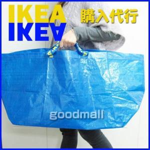 全国送料無料 IKEA購入代行 イケア FRAKTA ショッピングバッグ Lサイズ(青)(60299219)エコバッグ|goodmall-japan