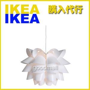 ●IKEA購入代行●イケア KNAPPA ペンダントランプ(m20076796)◆goodmall_ikea◆|goodmall-japan