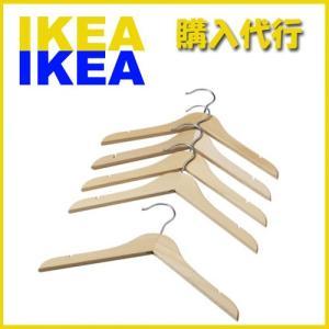 ●IKEA購入代行●イケア HANGA 子供用コートハンガー  5ピース◆goodmall_ikea◆|goodmall-japan