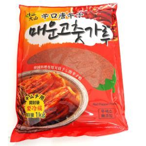 *韓国食品*!韓国産種唐辛子 キムチ作りに!大山(辛口) 唐辛子粉 1kg キムチ用|goodmall-japan