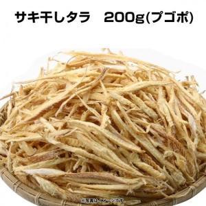 *韓国食品*TVで話題になった美肌を作るスープ!サキ干しタラ200g(m5140)|goodmall-japan