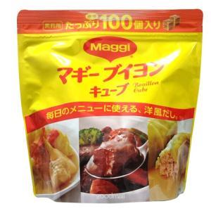 ■コストコ■【ネスレ】Maggi マギー ブイヨン キューブ 4g*100コ 缶◆goodmall_costco◆|goodmall-japan