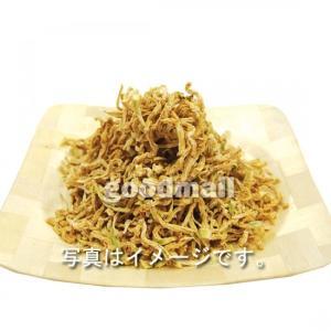*韓国食品* 干し切干大根 200g|goodmall-japan