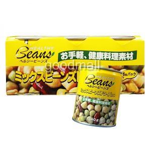 ■商品説明:ひよこ豆・青えんどう・赤いんげんの3種のお豆がミックスになってドライパックの缶詰になりま...