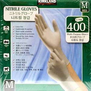 ■コストコ■』 KS ニトリル手袋 400枚  Mサイズ(m584550)◆goodmall_costco◆|goodmall-japan