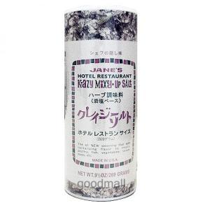 ■コストコ■【JANE`S】クレイジーソルト ホテルレストランサイズ 269g (岩塩ベース) 一流レストランの隠し味(m540556-1)|goodmall-japan