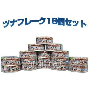■コストコ■【マルハ ニチロ】ツナフレーク 80g X 16缶 マグロ油漬◆goodmall_costco◆|goodmall-japan