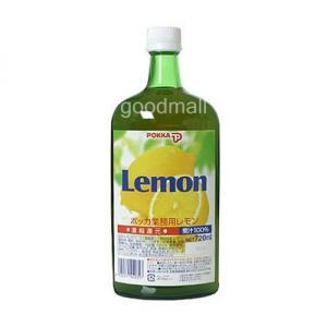 ■コストコ■【POKKA】ポッカ レモン果汁100% 大容量720ml×2個◆goodmall_costco◆|goodmall-japan
