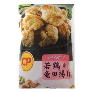 【クール便・冷凍】■コストコ■CP 若鶏の竜田揚げ 1kg★goodmall★|goodmall-japan