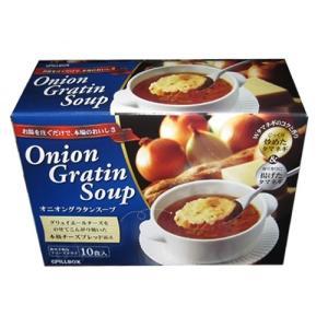 【コストコ】PILLBOXオニオングラタンスープ 10食入り ◆goodmall_costco◆ goodmall-japan