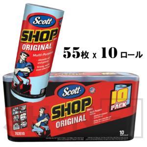 関東・南東北・信越・北陸・中部送料無料■コストコ■スコット ショップタオル10個入 Scott shop towels (m703510) ◆goodmall_costco◆|goodmall-japan