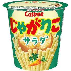 ■コストコ■カルビーじゃがりこ サラダ味60g×12個 ★goodmall_costco★|goodmall-japan