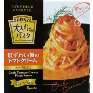 ■コストコ■【HEINZ】ハインツ 大人むけのパスタ・紅ずわい蟹のトマトソース ・1人前(180g)×8袋★goodmall★ goodmall-japan